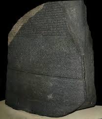حجر رشيد - ويكيبيديا